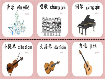 Chinese thematic unit: Musical Instruments