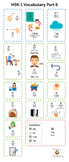 Chinese vocabulary infographic - HSK 1 Vocabulary (Part 6)