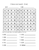 Chinese word search - fruit