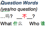 Chinese word wall posters: Question Words and Connectors