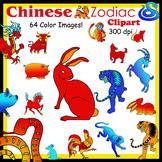 Chinese zodiac animals clipart HUGE set!