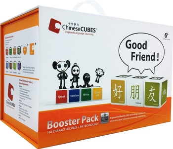 ChineseCUBES Booster Pack-Software, Chinese learning, digital, interactive, easy