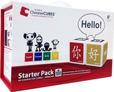 ChineseCUBES Starter Pack-Software, Chinese learning, digital, interactive, easy