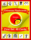 Chinesee Flashcard 1-40