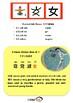 Chinesee Flashcard_女_Woman