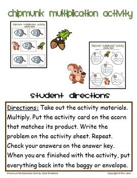 Chipmunk Multiplication Activity