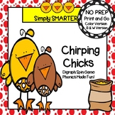 NO PREP Farm Themed Digraph Spin and Cover Game