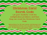 Christmas Carol Single Digit Multiplication Secret Code with Bonus QR Code