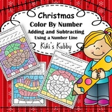Chirstmas: Color By Number Adding and Subtracting Using a Number Line