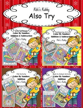 Chirstmas: Color By Number Addition and Subtraction