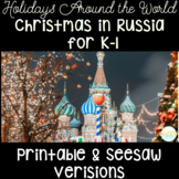 Christmas in Russia- Holidays Around the World #ATeachersDollaDays