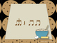 Chocolate Chip Cookies--Rhythm Reading Practice Interactive Game {triple ti}