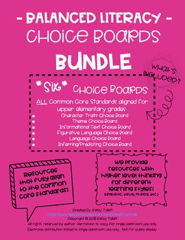 Choice Board Bundle *BEST DEAL!*