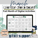 Choice Board Calendar for MARCH for digital learning with