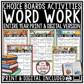 Reading Choice Boards Bundle- Word Work Centers & Writing Prompts 4th Grade