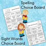 Spelling and Sight Words Choice Board