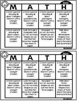 Second Grade Choice Boards SAMPLER