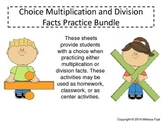 Choice Multiplication and Division Facts Practice