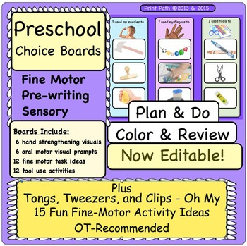 Choice boards: Editable. OT designed pre-writing tasks for