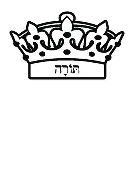 Cholam Torah