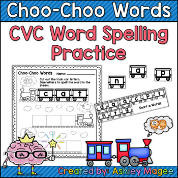 Choo-Choo Words CVC Practive - Supplement to Old Tracks, New Tricks