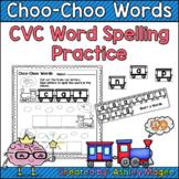 Choo-Choo Words CVC Practive - Supplement to Old Tracks, N