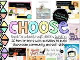 Choose Back to School / Soft Skills GROWING BUNDLE!