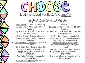 Choose Back to School / Soft Skills GROWING BUNDLE!
