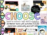 Choose Back to School / Soft Skills Bundle