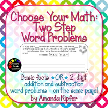 Choose Your Math: Two Step Word Problems