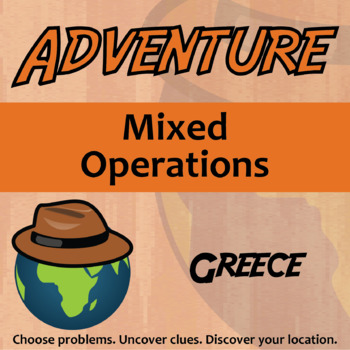 Adventure Math Worksheet -- Mixed Operations -- Greece