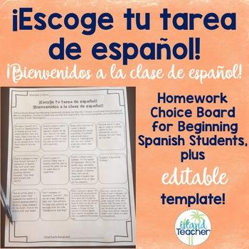 Choose Your Spanish Homework: Welcome to Spanish Class