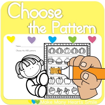 Choose the Patterns: Fall    MMHS23