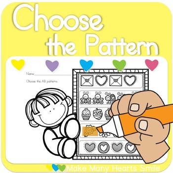 Choose the Patterns: Valentine's Day