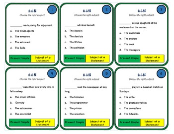 Choose the right subject TASK CARDS { Subject-Verb Agreement }