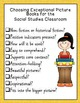 Picture Books - How to Choose the Best for Your Social Studies Class!