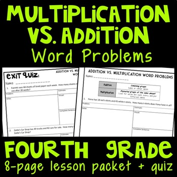 Choosing the Operation: Addition vs. Multiplication Word Problems, 8-Page Packet