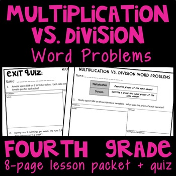 Choosing the Operation: Multiplication vs. Division Word Problems, 8-Page Packet