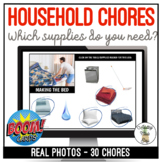 Chores - Which Supplies Do You Need? Boom Cards