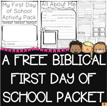 A Biblical All About Me and Back to School Set