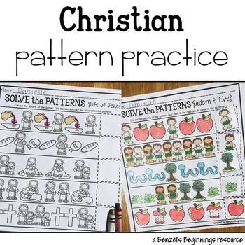 Christian Bible Pattern Cut and Paste