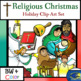Christian Christmas: Clips and Crafts Bundle (Printables AND ClipART!)