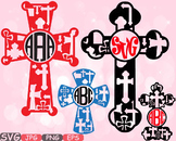 Christian Cross Circle Jesus religious monogram Clipart Bible sign God 526s