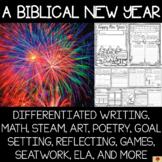 A Biblical New Year