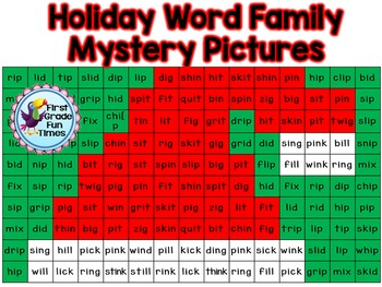 Christmas Activities Mystery Pictures