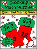 Christmas Math Activities: Christmas Stocking Math Puzzles Christmas Math Center