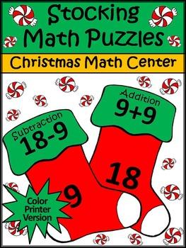 Christmas Math Activities: Christmas Stocking Math Puzzles
