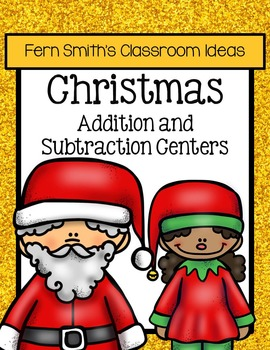Christmas Math Quick and Easy to Prep Addition and Subtrac