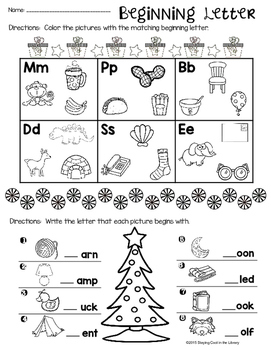 Christmas No Prep Printables