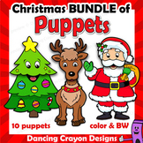 Christmas Craft Activity | Holiday Printable Paper Bag Puppet Templates